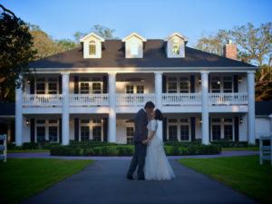 Liz & Michael's Wedding Photography Portfolio – The Springs Event Center – Magnolia Manor – Angleton, TX